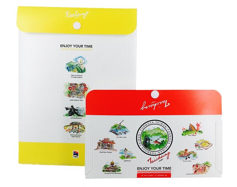 塑膠盒印刷-伸長彩色印刷